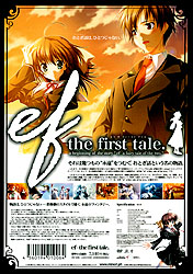 ef−the first tale.(DVD-ROM)