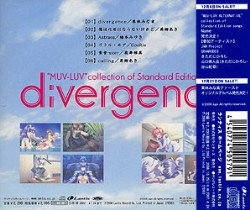 "divergence ""MUV-LUV""collection of Standard Edition songs"