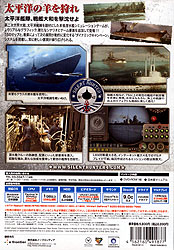 Silent Hunter 4 Wolves of the Pacific(E)日マ付(DVD-ROM)