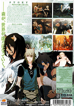 Lamento-BEYOND THE VOID- DVD-ROM�ʏ�Łi�{�[�C�Y���u�j