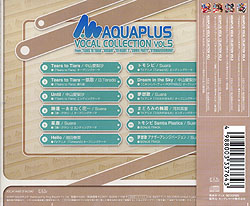 AQUA PLUS VOCAL C. Vol.5 (COLLECTION)