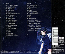Aster Complete Tracks Plus