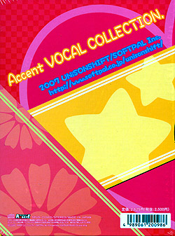 Accent VOCAL COLLECTION