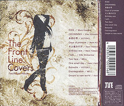 The Front Line Covers/I've GIRL'S COMPILATION ALBUM