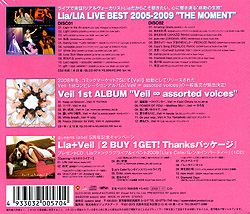 queens label 5周年記念 Lia+Veil 『2 BUY 1 GET! Thanks パッケージ』