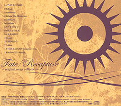 Fate/Recapture -original songs collection-