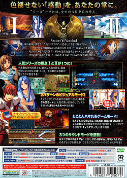 Ys I&II Chronicles(DVD-ROM)