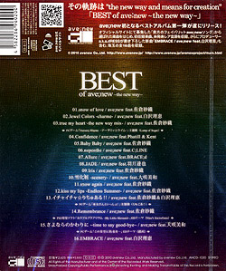 ave;new1st best album「Best of ave;new 〜the new way〜」