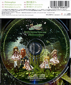 Rewrite Opening Theme song/Philosophyz