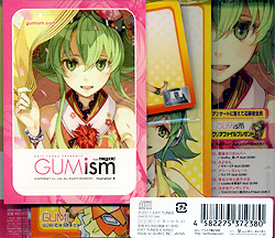 EXIT TUNES PRESENTS GUMism from Megpoid(Vocaloid)