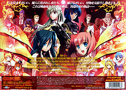 Vermilion-BIND OF BLOOD-初回版(DVD-ROM)