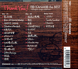 """Thank You""ITO KANAKO the BEST!-Nitroplus songs collection-"