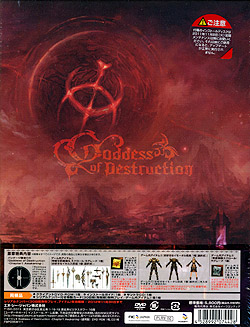 リネージュII Goddess of Destruction -Chapter1 Awakeing-(DVD-ROM)