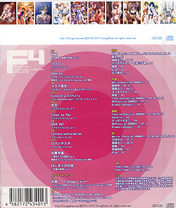 F4 FlyingShine theme music collection 2004-2009