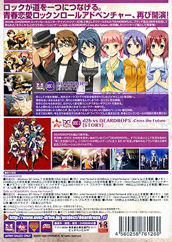 DEARDROPS with Cross the Future(DVD-ROM)