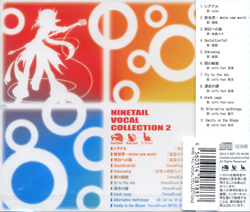 NINETAIL VOCAL COLLECTION2
