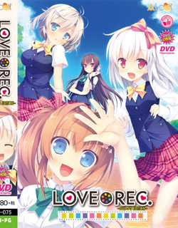 LOVEREC. DVD-PG Edition